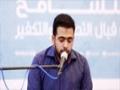 افتتاح موسم رسول الرحمة الثقافي | القرأن الكريم | القارئ محمود -Arabic