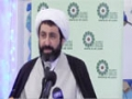[02] The Legacy and Heritage of Scholars of Contemporary Islamic Thought - Sheikh Dr Shomali - English