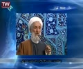 [8-10-1393] Tehran Friday Prayers حجۃ الاسلام صدیقی - خطبہ نماز جمعہ - Farsi