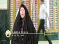 In The Footsteps of Sayyida Zaynab | Journey to Karbala - Episode 1 - English