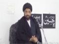 [Majlis 6] Philosophy of Battle of Karbala - 29th October 2014 - Moulana Syed Taqi Raza Abedi - Urdu