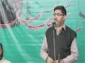[سیمینار : سالگرہ انقلابِ اسلامی] Speech : Br. Irfan Hasni - Inqilab Kay Bad Kay Halat - Urdu