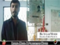 شہید ڈاکٹر نے حقیقی اسلام کو زندہ رکھا برادر انصر مہدی - Urdu