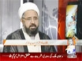 [Talk Show : Naya Pakistan] H.I Amin Shaheedi - Firqawariyat Ki Aag - Urdu