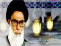 [103] ضرورت تبعيت شهوت و غضب از عقل - زلال اندیشه - Farsi