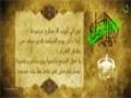 منزلة السيدة فاطمة الزهراء عليها السلام عند النبيّ - Arabic