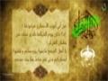 حديث عن الإمام الحسن المجتبى في كيفية عبادة السيدة الزهرا - Arabic