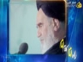 امام خمینی: تمام مفاسد از نفس انسان است - Farsi