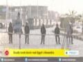 [09 Mar 2015] Multiple bombings rocked Egypt's second largest city Alexandria - English
