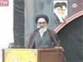 [16-10-1393] Qom Friday Prayers حجۃ الاسلام سعیدی - خطبہ نماز جمعہ - Farsi