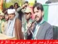 اسکاؤٹ سلامی، مرقد شہید| خطاب مرکزی صدر تہور حیدری - Urdu