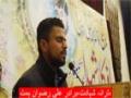 فصل گل ہے اب جہاں میں ،ترانہ برادر علی رضوان - Urdu