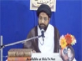 [16] Quran - Kitab-e-Mujahid Fi Sabeel Allah - 17 Ramadhan 1435 - Moulana Taqi Agha - Urdu