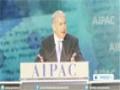 [10 March 2015] Netanyahu & US Congress hawks want to torpedo Iran nuclear talks - English