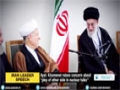 "[12 March 2015] Iran Leader raises concern about \""ploy of other side in nuclear talks\\\"" - English"