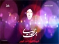 Personage | پرسوناژ - (Amina Bint al Huda Sadr) Revolutionary figure of Iraq - English Sub Farsi