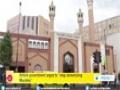[13 March 2015] Britain's Muslim leaders demand end to demonization of Muslims - English