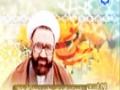 [112] حقیقت پیوند زن و مرد - زلال اندیشه - Farsi