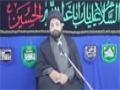 Hukumat-e-Elahi dar Quran - 20th Ramadhan 1435 - Moulana Taqi Agha - Urdu
