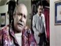[01] Irani Drama Serial | Saheb Delan | صاحبدلاں - Urdu