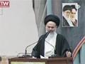 [22-10-1393] Qom Friday Prayers حجۃ الاسلام اعرافی - خطبہ نماز جمعہ - Farsi