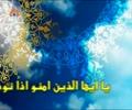 [13 March 2015] Tehran Friday Prayers | آیت الله سید احمد خاتمی - Urdu
