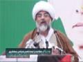[سکردو :استحکام پاکستان کانفرس] Speech : H.I Raja Nasir Abbas - Urdu