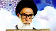 [124] شرایط استجابت دعا - زلال اندیشه - Farsi