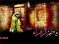 Last Conversation of BiBi FATIMA ZAHRA by Syed Najam English