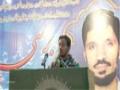 [Seminar : 20th Barsi Shaheed Dr. Muhammad Ali Naqvi] Kalam : Arif - 18 Mar 2015 - Urdu