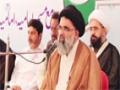 Ahya-e-Amr-e-Aimma - Ustad Syed Jawad Naqvi - IO Convention - Urdu