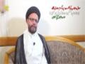 سوال و جواب کی نسشت : پروگرام : ہماری نگاہ - H.I Zaki Baqri - Urdu