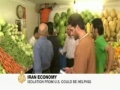 Financial crisis leaves Iran untouched - 08 Oct 2008 - English