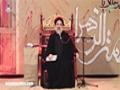 [05 Day] Tafseer-e-Khutba-e-Fatimiyya - Maarifat-e-Rasool Allah (saww) - Ustad Jawad Naqvi - Urdu