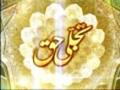 [26 Mar 2015] Tajallie Haq | تجلی حق | Muttaqeen | متقین - Urdu