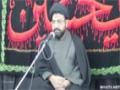 Khuda - Mabda-e-Kamaal - 19 Safar 1436 - Moulana Syed Taqi Raza Abedi - Urdu