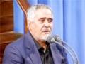 اولین شب عزاداری فاطمیه ۱۴۳۶- مداحی آقای علی انسانی Farsi