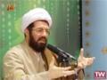 (زلال سخن: در محضر قرآن کریم ( سوره یاسین - Farsi