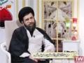 بررسی ریشه های نهضت عاشورا در نهج البلاغه - سخنرانی - Farsi