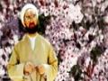 ستایش سفر در اسلام در بیان شهید مطهری - Farsi