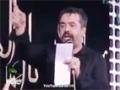 به مناسبت وفات حضرت ام البنين : نوحه عربى - Arabic