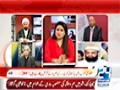 News Point : Fauj Saudi Arab Bhejein Ge….Khawaja Asif - 02 April 2015 - Urdu