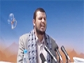 Yemen: Houthi-Saudi Jang, Iran Aur Kaabah Par Hamlah, URDU (RARE FOOTAGE)
