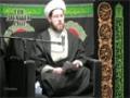 [Lecture 03] Imam Mahdi   Sheikh Dawood Sodagar - English