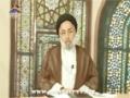 [02] Allamat e Zahoor e Imam Zamana AS - Moulana Ameer Hussain Naqvi - Urdu