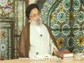 [01] Allamat e Zahoor e Imam Zamana AS - Moulana Ameer Hussain Naqvi - Urdu