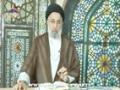 [03] Allamat e Zahoor e Imam Zamana AS - Moulana Ameer Hussain Naqvi - Urdu