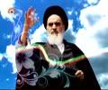 [Sahifa e Noor] اسلام میں خواتین کا کردار | Supreme Leader Khamenei - Urdu