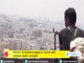 [06 April 2015] Yemen Ansarullah gains more grounds despite Saudi airstrikes - English