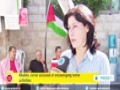 [06 April 2015] israel sentenced Khalida Jarrar to 6 months in jail - English